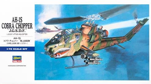 AH-1 Hasegawa