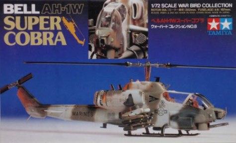 AH-1 Tamiya