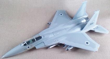 F-15A de la Heyl Ha'Avir (Fuerza Aérea) israelí, escala 1/100, Italeri