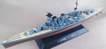 HMS Hood a escala 1/1100, Eaglemoss