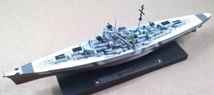 acorazado Bismarck, 1/1250, Atlas-DeAgostini