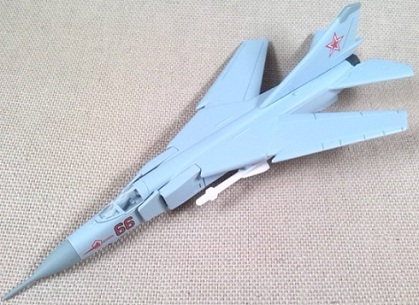 MiG-23, Fuerza Aérea soviética, escala 1/135, Model Power