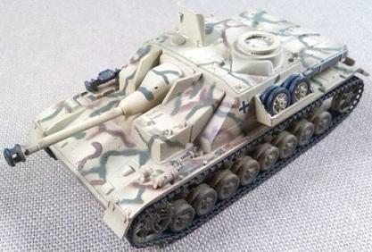 StuG IV de la 394.StuG Brigade, 1944, escala 1/72, Easy Model