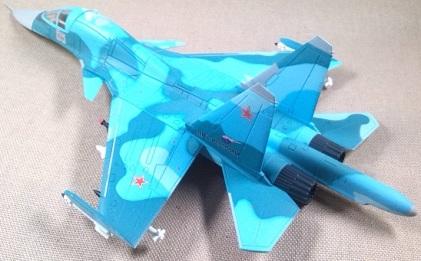 Su-34, Fuerza Aérea soviética, escala 1/100, Italeri