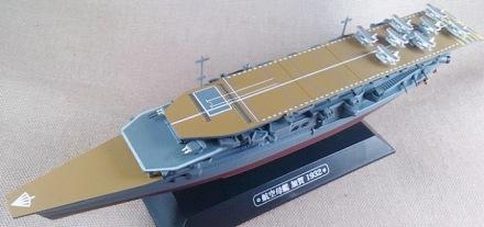 portaaviones Kaga, armada imperial japonesa, escala 1/1100, Eaglemoss