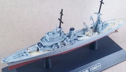 crucero ligero Katori, escala 1/1100, Eaglemoss