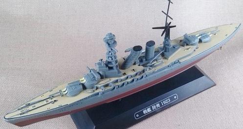 acorazado Mutsu, segundo de la clase Nagato, escala 1/1100, Eaglemoss