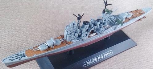 crucero pesado Myoko, armada imperial japonesa, escala 1/1100, Eaglemoss