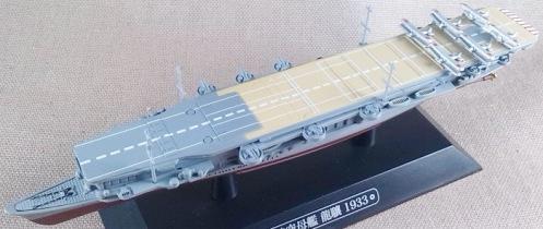 portaaviones japonés Ryujo, escala 1/1100, Eaglemoss