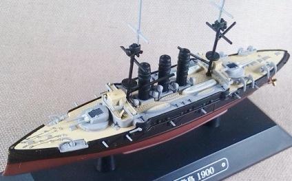 Shikishima, acorazado japonés pre-Dreadnought, escala 1/1100, Eaglemoss