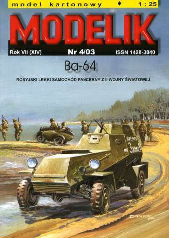 ba64 125 modelik
