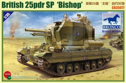 bishop bronco models