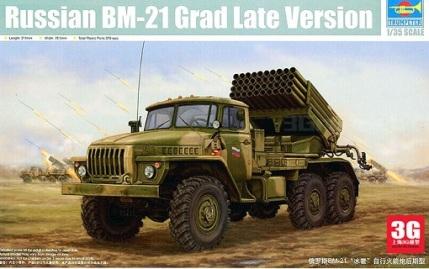 BM 21 2