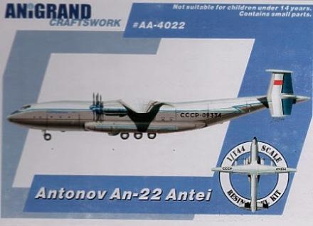 An-22 anigrand