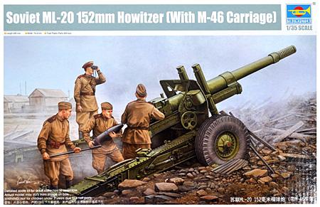 ML-20 trumpeter